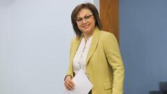 Нинова обяви голям ляв фронт за изборите, но без Мая Манолова и Виденов