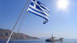 Гърция обвини Турция в провокации в Егейско море