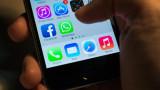10-те най-големи приложения за инстантни съобщения в света