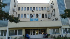 Онкоболници в София и Благоевград се проверяват от спецпрокурори