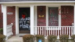 Вандали атакуваха домовете на Нанси Пелоси и Мич Макконъл