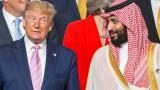 Заради Иран Тръмп убеждава Рияд да отвори въздушното си пространство за Катар