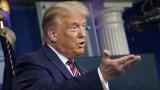 Тръмп с официална номинация, подчерта важността на изборите