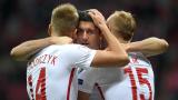 Полша с важна крачка към Мондиал 2018