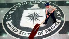 ЦРУ с технология за ограничаване използването на ракети земя-въздух
