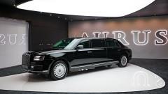 """Путин обяви серийното производство на луксозната лимузина """"Аурус"""""""