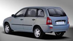АвтоВАЗ готов с комби версията на Lada Kalina