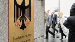 Германия допуска пропукване на ЕС и глобален конфликт до 2040 г.