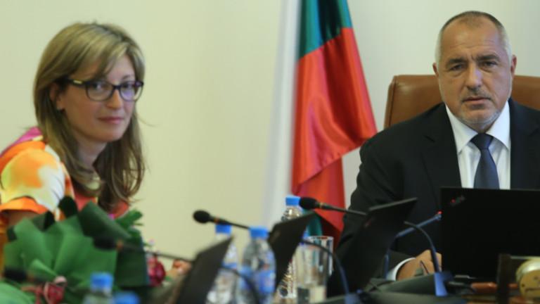 Захариева защити Борисов пред Нинова с партията дала костите на Гоце Делчев на Тито