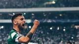 Манчестър Юнайтед вдига офертата за Бруно Фернандеш