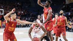 Галатасарай напуска баскетболната Евролига