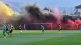 Ботев (Пловдив) и Ботев (Враца) не се победиха - 1:1