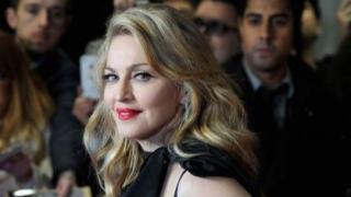 Мадона си купи скъпарско имение в Португалия