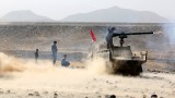 """""""Ислямска държава"""" пое отговорност за пореден атентат в Йемен"""