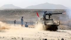 Саудитски боен самолет е свален в Йемен