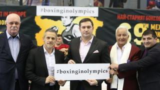 Българската федерация по бокс с писмо до Томас Бах