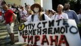 В ЕП вярват в победа на Тихановская, Лукашенко е персона нон грата за ЕС