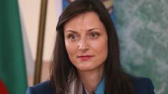 Мария Габриел призна за слабост при производството на ваксините