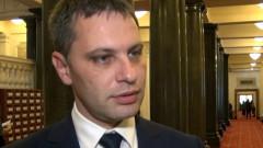 Грозен акт е циганите да се настаняват приоритетно в общински жилища според ВМРО