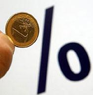 1.1% инфлация за декември