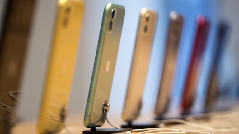 Американският технологичен лидер Apple представи значително по-добри резултати за последното