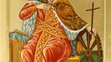 Днес почитаме Св. Екатерина