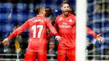 Реал (Мадрид) победи Еспаньол с 4:2 като гост
