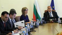МС изпраща Истанбулската конвенция в Народното събрание