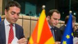 Гърция и Македония се споразумяха да уредят спора с името