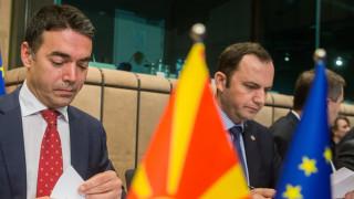 Македонският институт: Македония да преглътне една жаба, за да влезе в ЕС