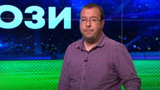 """Нов удар в """"Топ прогнози"""" - Стефан Ралчев с печеливш фиш!"""