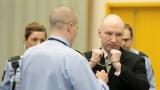 Норвежката държава обжалва присъдата за нехуманно отношение към Брайвик