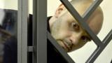 Съд в Русия остави за два месеца в ареста опозиционера Пивоваров