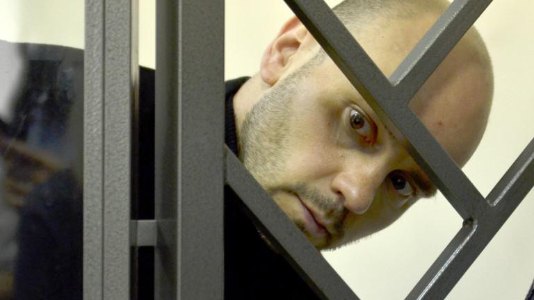 Руски съд постанови критикът на Кремъл Андрей Пивоваров да бъде