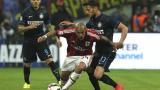 Интер не успя да триумфира в Derby della Madonnina