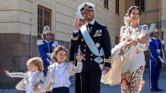 Празник в шведския кралски двор