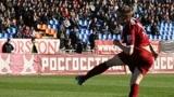 """Руският шампионат минава на формат """"есен-пролет"""""""