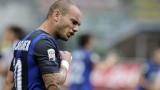Уесли най-сетне си призна: Фен съм на Милан от дете