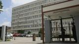 Прокуратурата се зае със случая на самоубилия се мъж в ДАНС