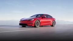 Tesla се отказа от най-мощния си Model S