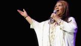 5 вечни песни на Арета Франклин