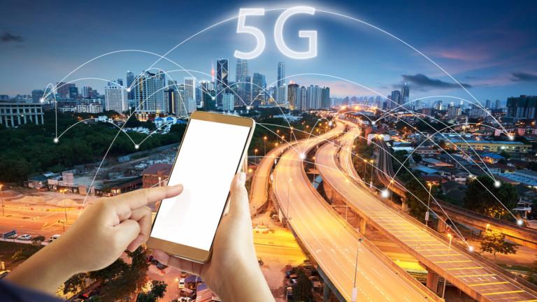 Първа държава от Югоизточна Европа подготвя въвеждането на 5G мрежи