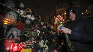 Украйна отбеляза Деня на достойнството