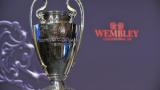 Вижте всички осминафиналисти в Шампионската лига