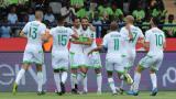 Тунис надигра Алжир с 2:1