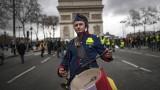 Армията срещу жълтите жилетки в Париж