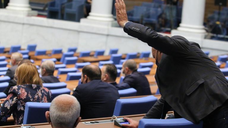 БСП ще продължат да викат Борисов в парламента