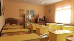 По-дълъг учебен срок за шест училища в Бургаско