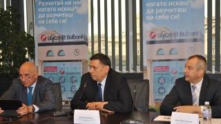 Компаниите в България инвестират най-много от 2008 година насам