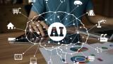 България има потенциал да се превърне в процъфтяващ пазар за изкуствения интелект